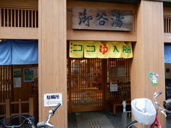 Mikokuyu