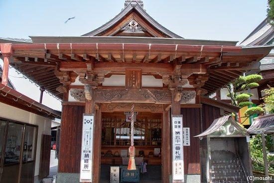 Shimomachi Yakushido