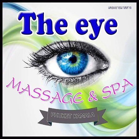 The Eye Massage Kamala