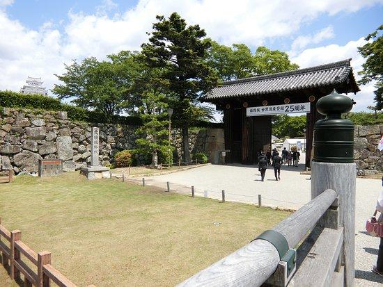 Himeji Castle Otemon Gate