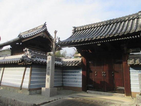 Gentoku-ji Temple