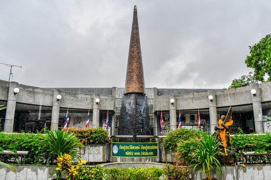 October 14 Memorial