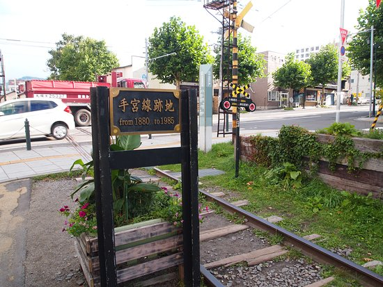 ‪The Site of Temiya Line‬