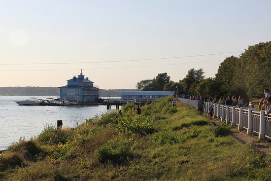 Embankment of the Volga River