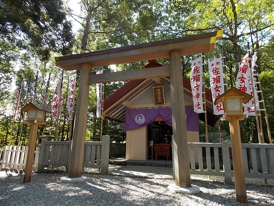 Sarume Shrine