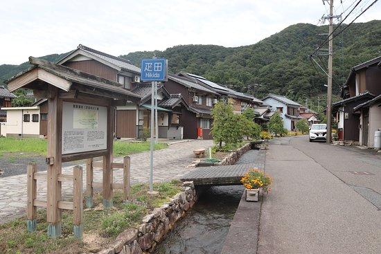 The Site of Tsuruga Canal