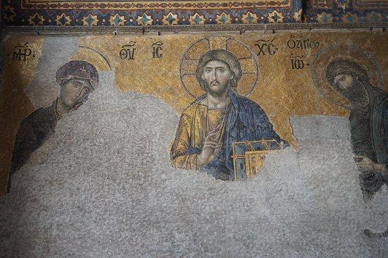 Hagia Sophia Museum / Church (Ayasofya): Мазаика