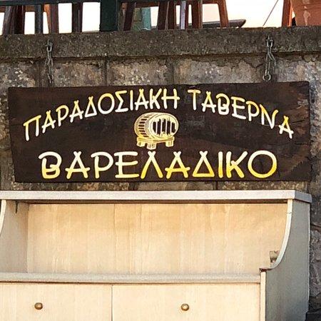 Levidi, กรีซ: photo1.jpg