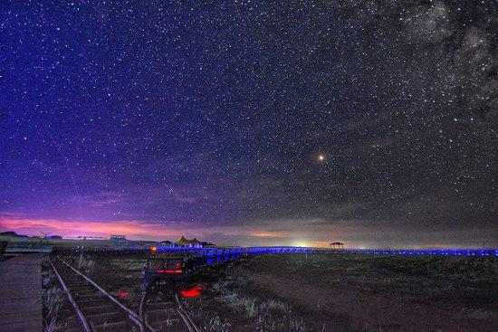 Inner Mongolia Photo