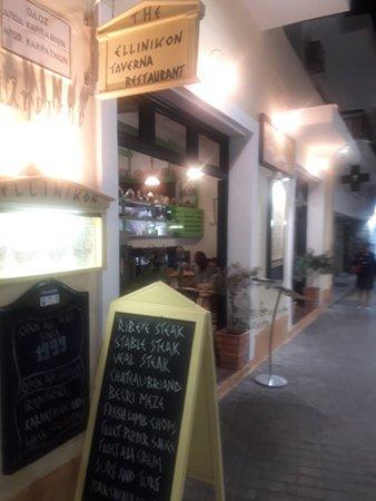 Pigadia, Yunani: TA_IMG_20180920_221106_large.jpg