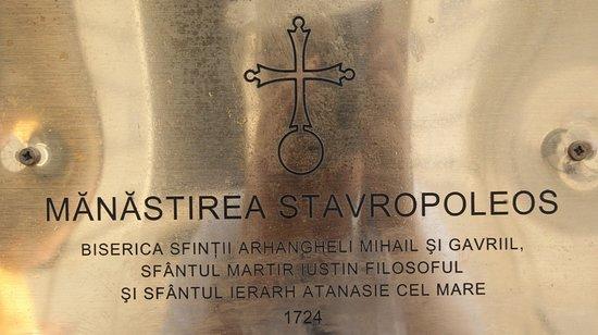 كنيسة ستافروبوليوس: Una visita imprescindible.