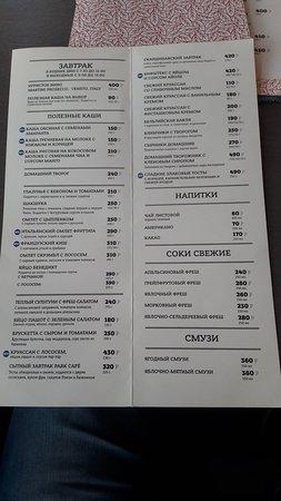 Restaurant Park Cafe: 20180921_055823_large.jpg