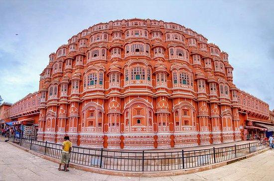 Excursion privée de New Delhi à Jaipur