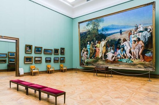 Tretyakov Gallery Admission Ticket