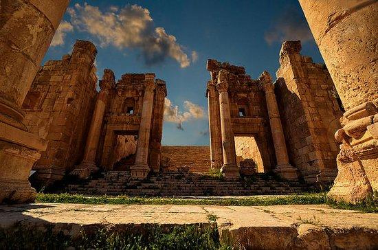 Private 4 Day Trip da e per Amman
