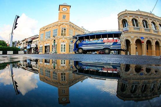 Museum Phuket