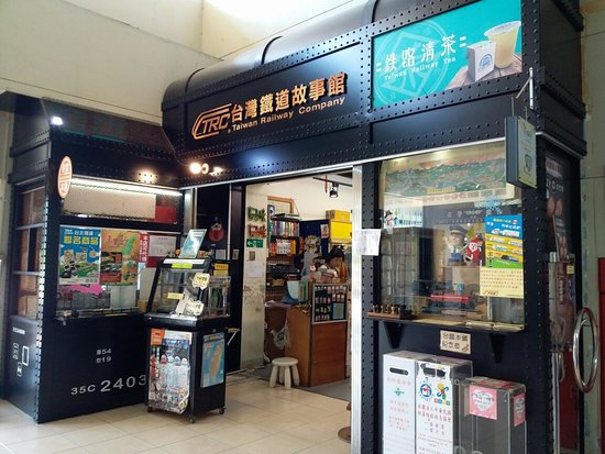Taiwan Railway Company