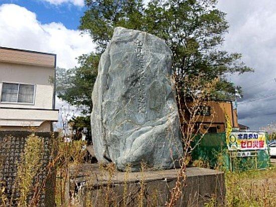 Bibai, Nhật Bản: 国道12号沿い