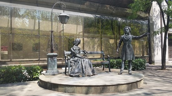 Monument to A.S. Pushkin and N.N. Goncharova