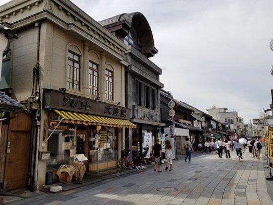 Kawagoe, Japonsko: 残されている事が奇跡