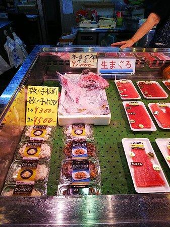 Yaizu Sakana Center: DSC_1248_large.jpg