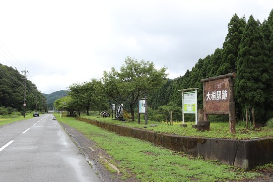 The Site of Ogiri Station