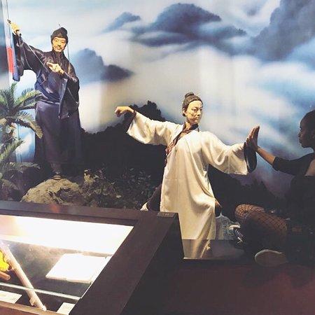 Shiyan Museums Photo