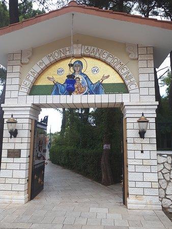 Tsoukaladhes, Grecja: let's go in