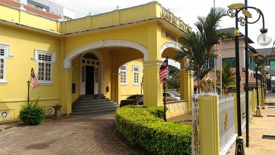 Muzium Diraja Istana Batu
