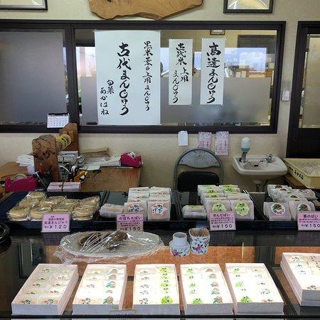 Minamiminowa-mura, Nhật Bản: photo1.jpg