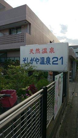 Soshigaya Onsen 21