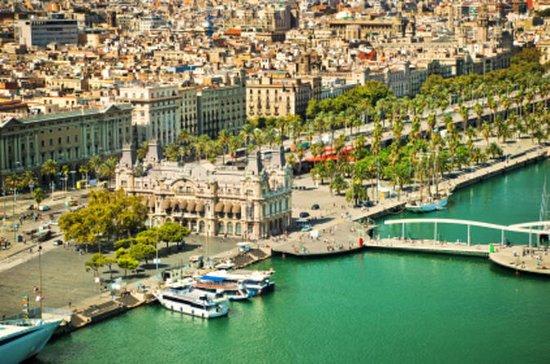 Barcelona Super Saver: visita...