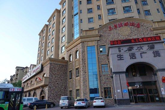 Yining, China: Nice building