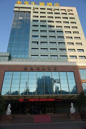 Kuitun, China: Nice hotel