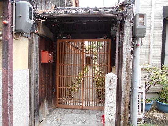 Sanshi Suimeisho