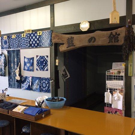 Date, ญี่ปุ่น: 藍体験