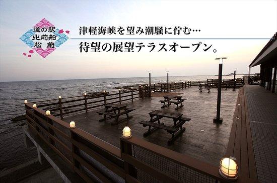 Michi-no-Eki Kitamaebune Matsuame