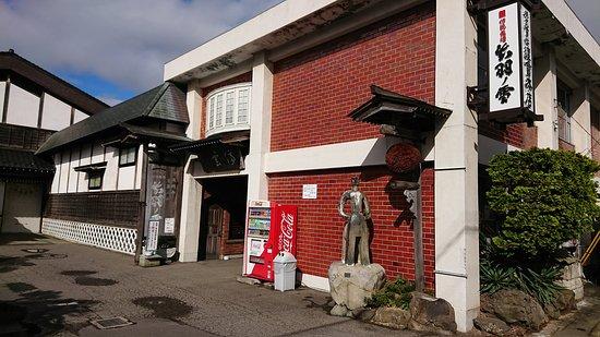 Dewanoyuki Sake Brewery Museum