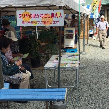 Yamagata Kawanishi Dariya Garden รูปภาพ
