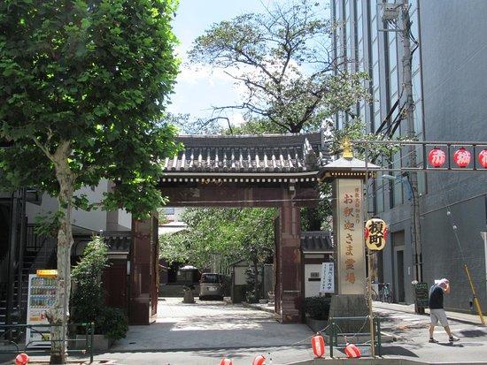 Ichikisan Souhakuji Temple