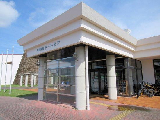 Daito Onsen Shitopia Shop