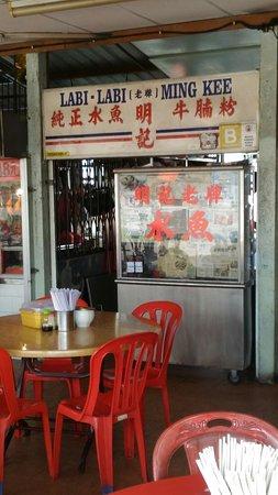 Kuala Pilah, ماليزيا: Ming Kee Labi-labi