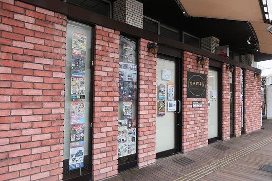 Yokohama Kittekan