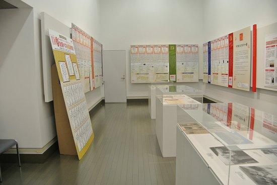 Dai-Ichi Life Gallery