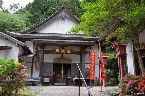 Sampo-in Temple