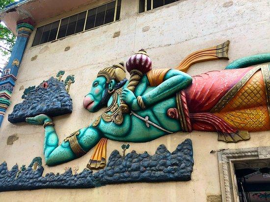 Sri Srinivasa Temple