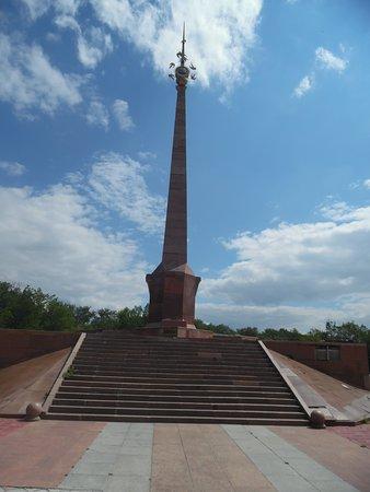 Семипалатинск, Казахстан: peace monument