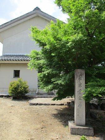 Chokaido Museum