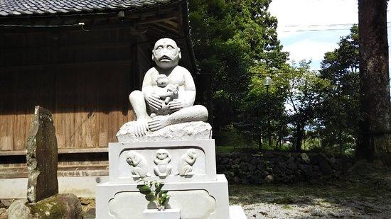 Narutani Shrine
