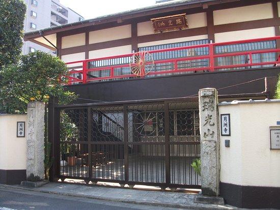 Gesshu-ji Temple